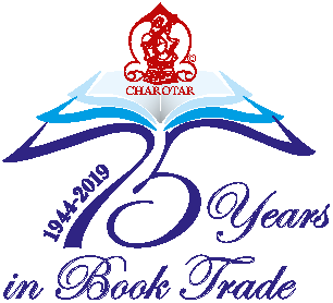 Book Manufacturers - Charotar Publishing House Pvt. Ltd.