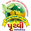 Farm Machinery Manufacturers - Pruthvi Khetiwadi Kendra