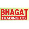 Safety Shoes - Bhagat Trading Company