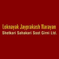 Loknayak Jayprakash Narayan Shetkari Sahakari Soot Girni Ltd.