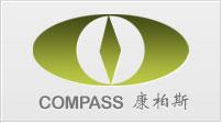 Compass International Corp. Ltd