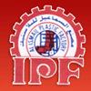 Al Ismail Plastic Factory