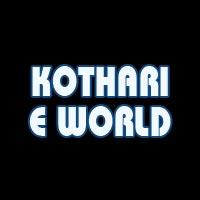 Kothari E World