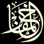 Al Mafakher Foodstuff Trading LLC