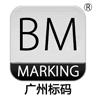 Guangzhou BM Marking Machine Manufacturing.co.,ltd