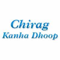 Chirag Kanha Dhoop