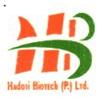 Hadoti Biotech Pvt. Ltd