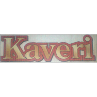 M/s, Kaveri International, India, Kaveri Home Appliances, ( a Unit Of