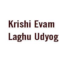 Krishi Evam Laghu Udyog