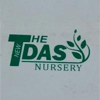 The New Das Nursery