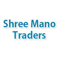 Shree Mano Traders