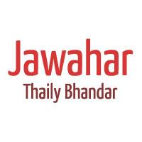Jawahar Thaily Bhandar